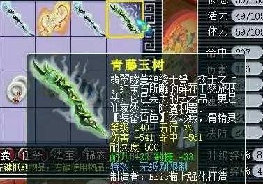 夢幻西游又是一把高傷無級別意外出10技能力劈大力金剛_玩家