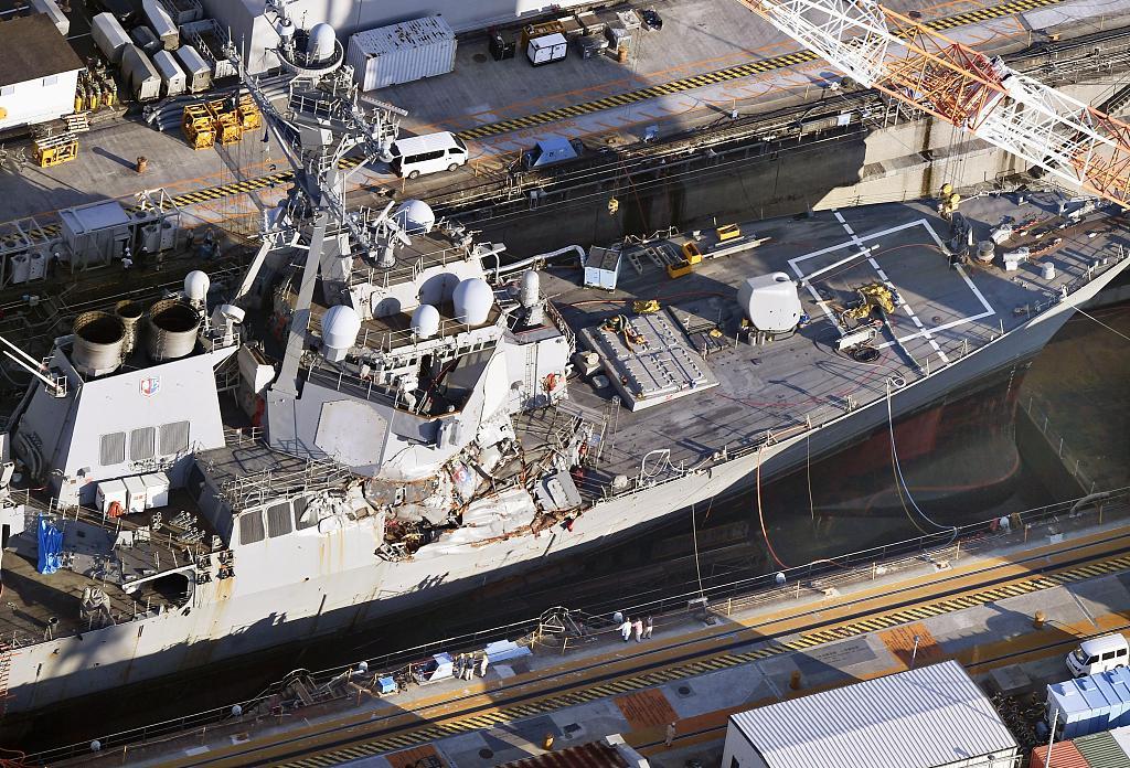 美驱逐舰被撞残,士兵及家属向日本船东索赔2.87亿美元