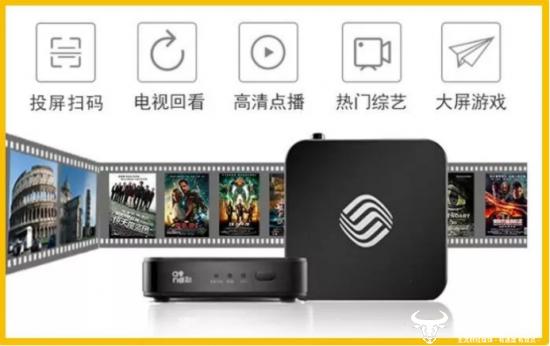 5G看移动 新应用看咪咕!上海移动5G新看法引领娱乐新潮流!