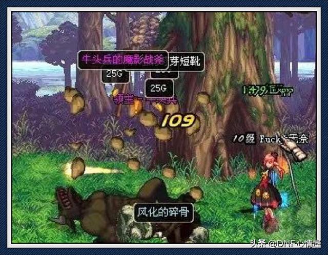 DNF:游戏最罕见的领主神器,全服都没有几个,等级才只有1级