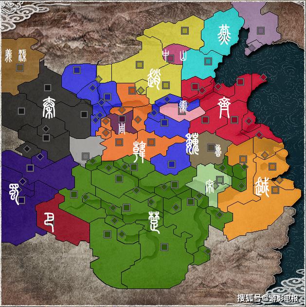 《三国志11》首个修改游戏地图MOD《战国七雄》即将面世