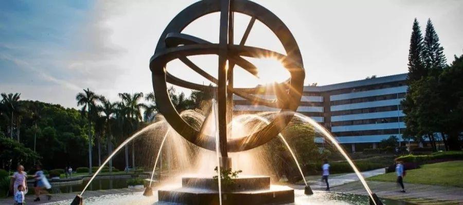 2020年光学工程专业博士研究生招生工作实施细则-微纳光电子学研究院