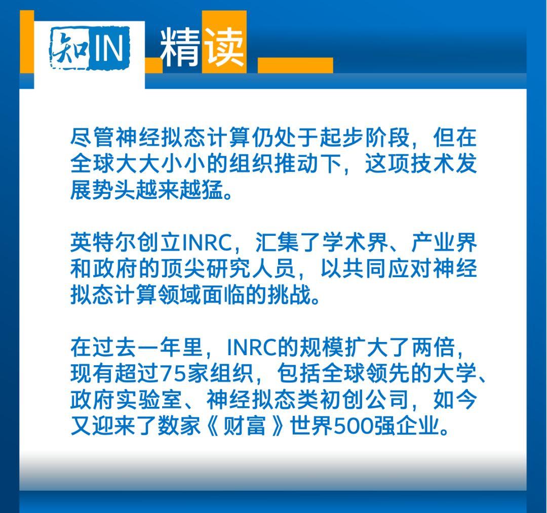 埃森哲、空中客车、通用电气、日立首批加入:INRC迎来企业成员