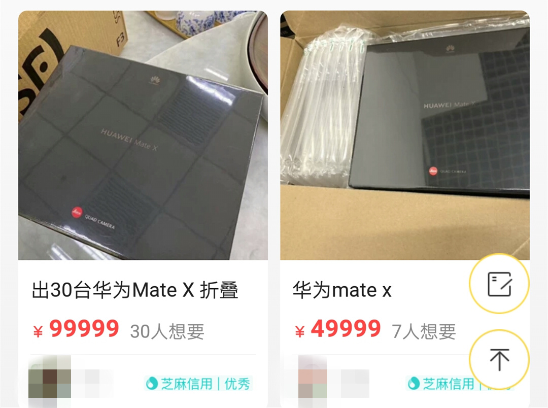 价格被推向百万,折叠屏手机当下为何更像天价收藏品?