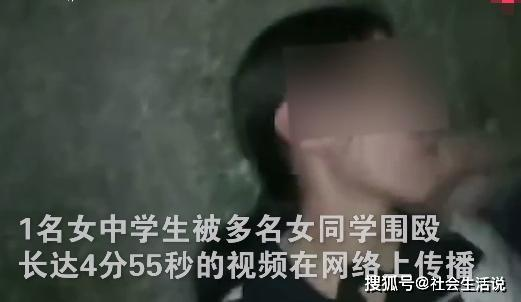 原创看着都心疼!1女生被6名同学围殴,4分55秒内被扇56巴掌