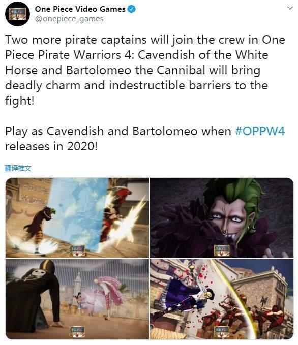 《海賊無雙4》新截圖路飛戰多弗朗明哥,白馬亮相_卡文迪許