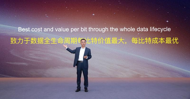 """华为启动数据基础设施战略 开源数据虚拟化引擎""""河图""""_侯金龙"""