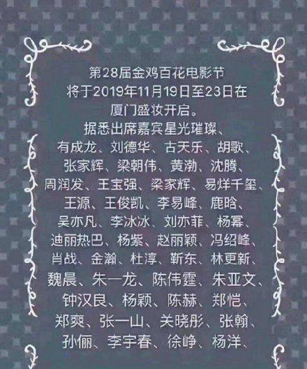 原创            冯小刚赴厦门参加电影节,