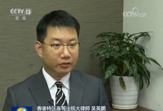 香港法學界:高等法院判決不符合香港基本法_蒙面