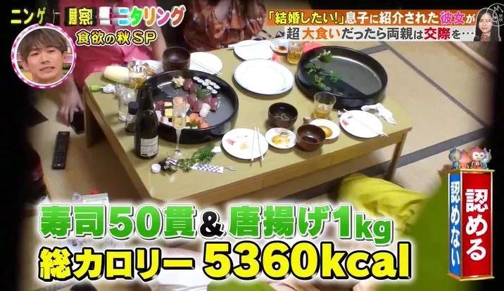 日本大胃王女友来家里做客,吃了1kg炸鸡后妈妈的表情亮了!