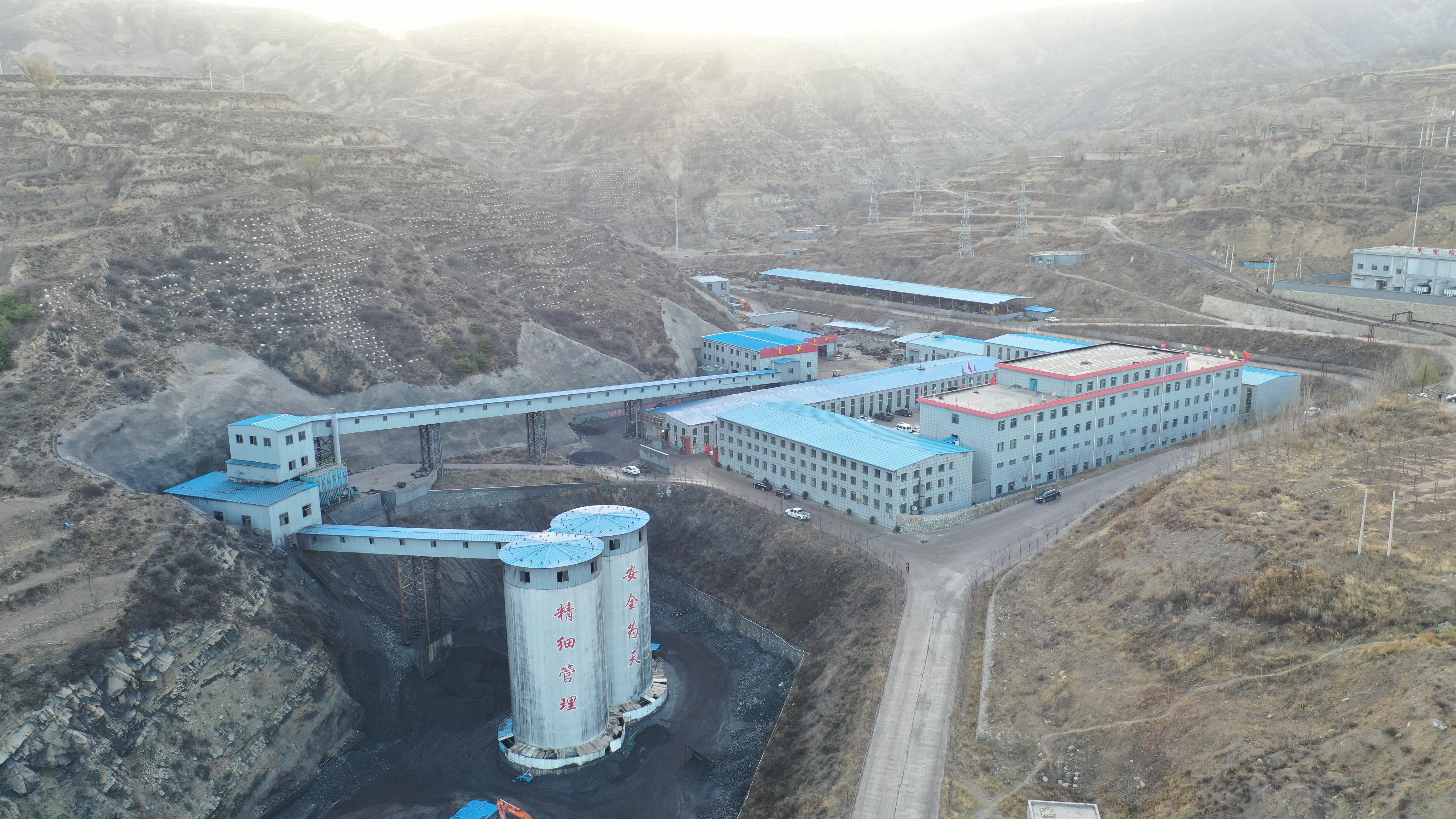 山西平遥瓦斯爆炸致15人遇难,企业违法违规生产_事故