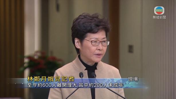 林郑:约600人离开理大,其中约400人当场被捕_警方