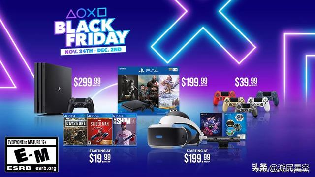 PS4+美末+戰神僅售1405元!今年索尼黑五特惠真香_約合