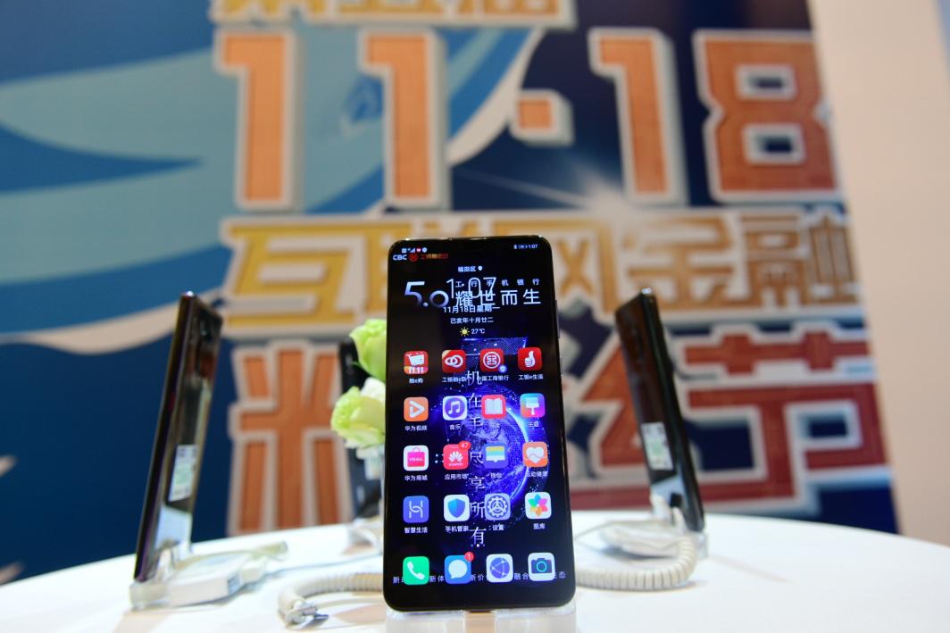 """中国工商银行举办第五届""""11·18""""互联网金融粉丝节"""