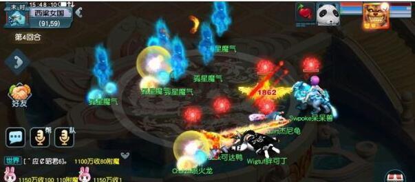 梦幻西游:新区物价畸形,80级愤怒腰带号主扬言四位数,太黑了!