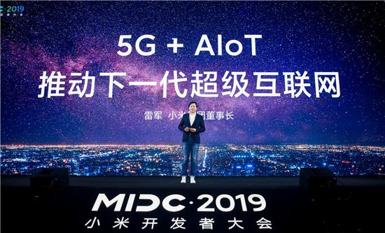 中國AI技術實現跨越式發展吸引頂尖技術人才紛紛來華_小米