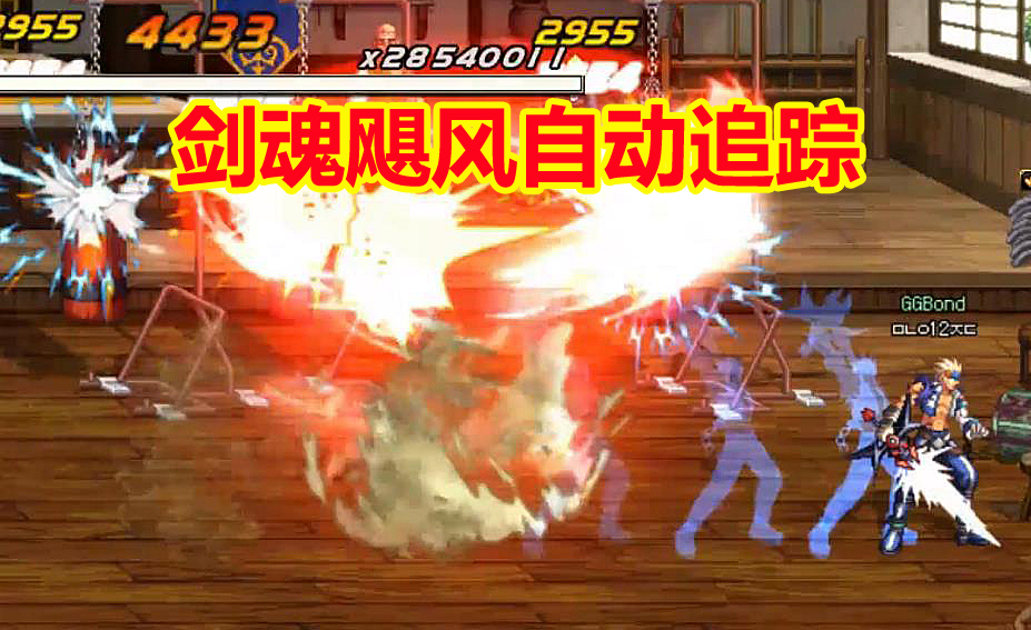 DNF剑魂新技能来袭!偷师蓝拳飓风,还能自动追踪,白手成大赢家