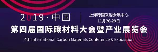 第一波剧透丨碳纤维行业顶尖嘉宾阵容来袭!快一睹嘉宾风采