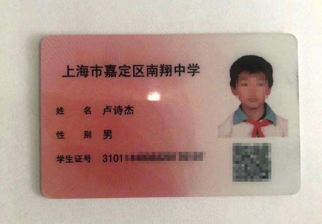 """原创14岁河南籍上海中学生喝农药身亡,同学称""""他在学校长期被欺凌"""""""