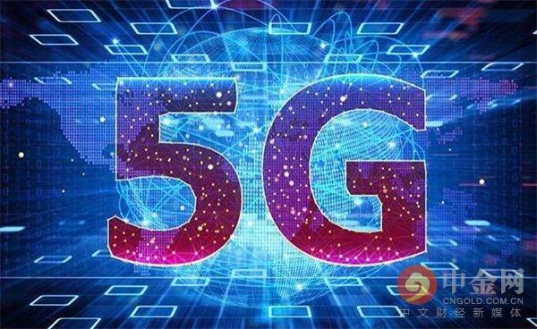10月国内5G手机出货量环比增逾四倍 消费电子旺季可期