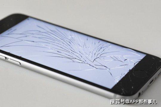 調查:近20%英國人的手機屏幕是碎的