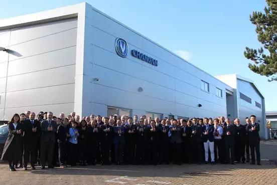 全球研发体系,长安新能源汽车科技有限公司英
