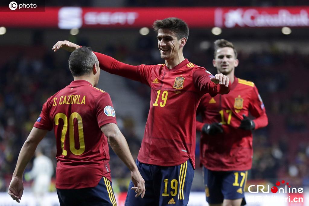 欧预赛-莫雷诺梅开二度 西班牙5-0大胜罗马尼亚_中欧新闻_欧洲中文网
