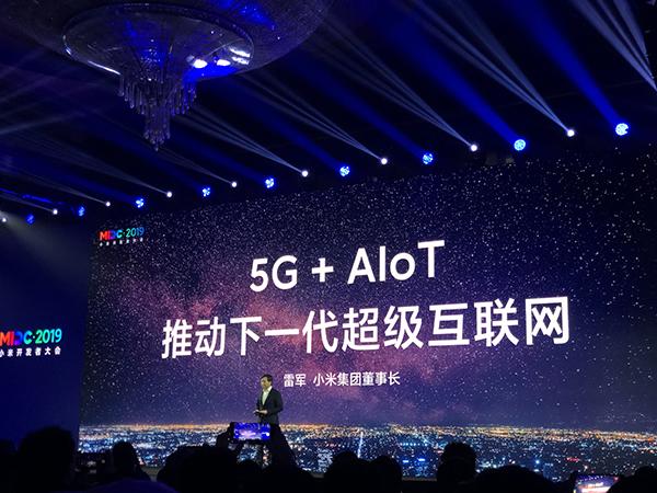 雷军:明年是5G市场起飞元年,换机潮对手机市场有巨大拉动