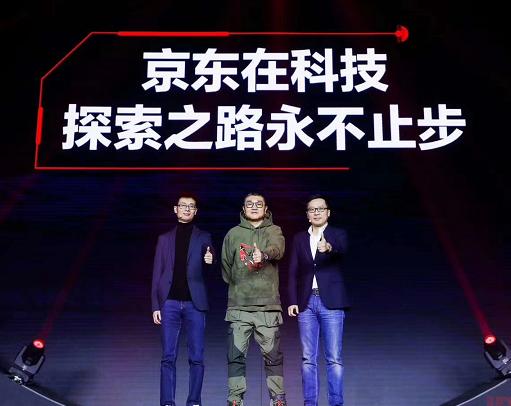 架构调整后三大CEO同台,京东展示技术全景图