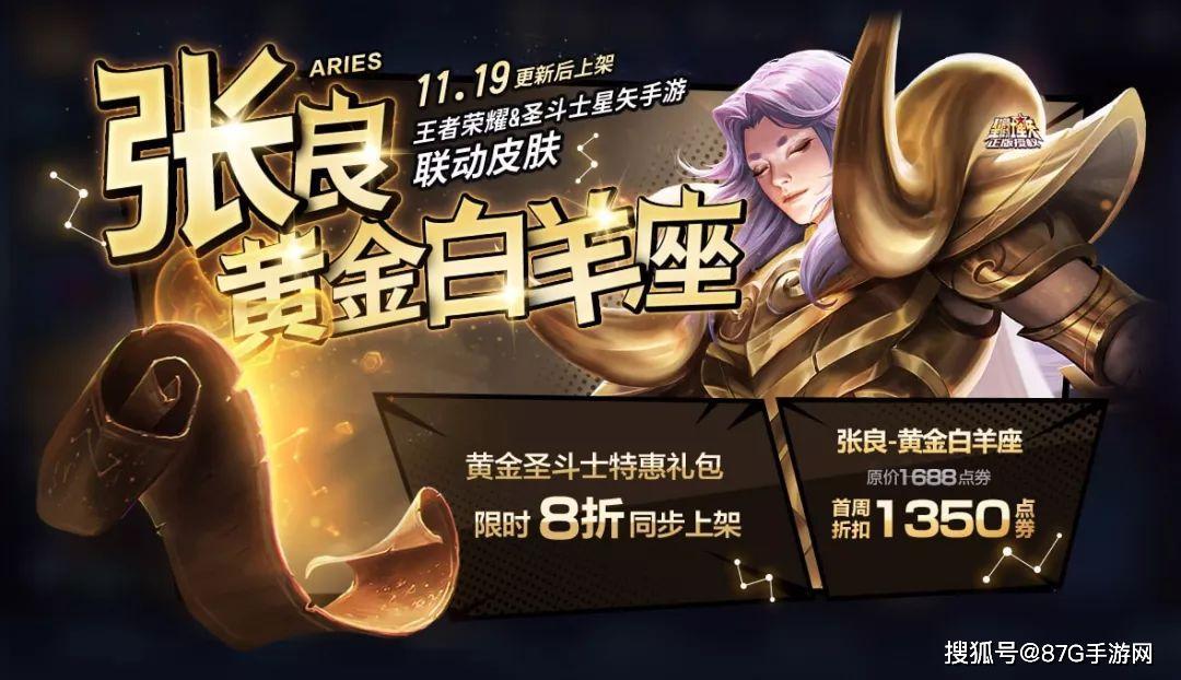 王者荣耀19日更新,九位英雄免费抽,缤纷独角兽上架碎片商店!
