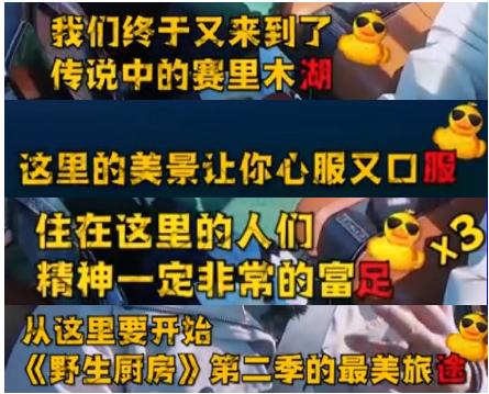 《野生厨房2》首播,汪苏泷搞笑,林依轮专业,汪涵成嘻哈歌手