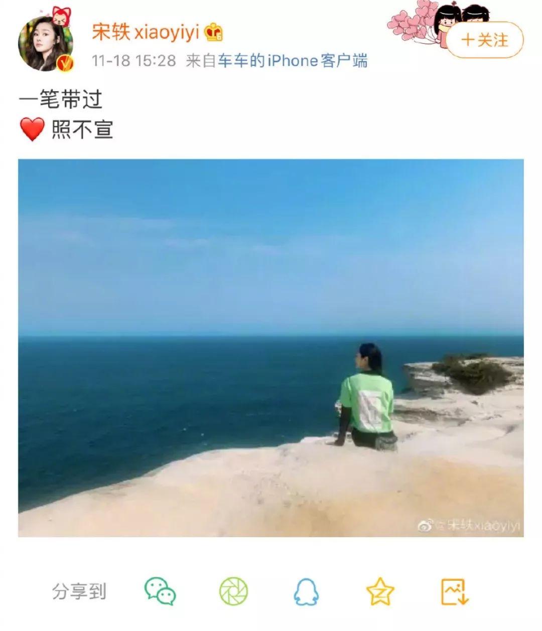 """宋轶秒删、赵丽颖发汉堡图,演员与剧组的恩怨能""""一笔带过""""吗?_网友"""