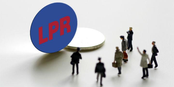 LPR在3月份没有改变:下降空以减少热点城市的抵押贷款政策或收紧