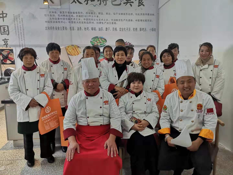 高级烹调师  徽创板面烹饪学校特约老师·陈志标