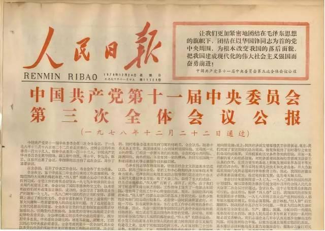 """容桂gdp_GDP增长4.1%!""""七一""""前顺德总体完成村改任务"""