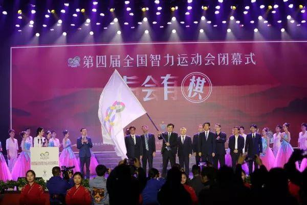 第四届全国智运会落幕 重庆代表团斩获2金1铜