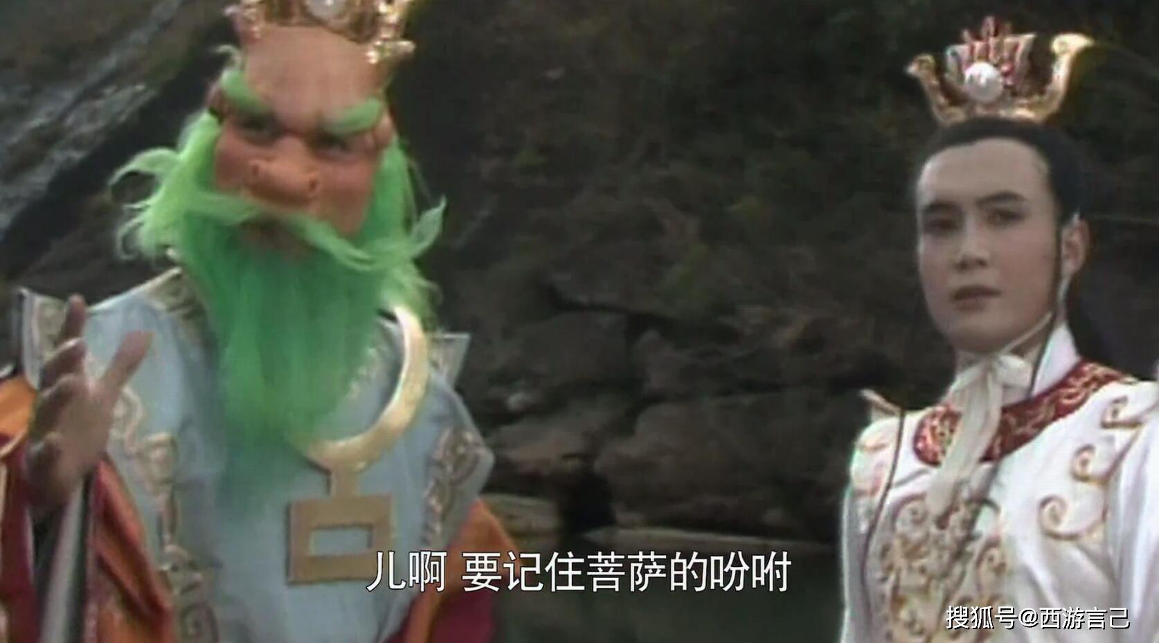 西游记后转02,魏征梦斩泾河龙王