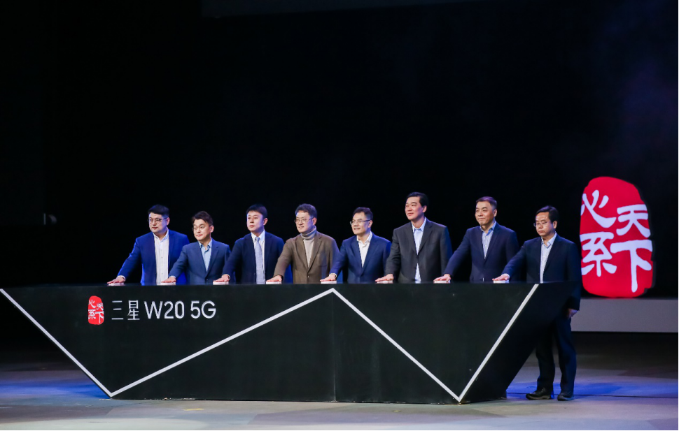 中國電信首款5G定制版三星W205G發布,折出5G手機新時代