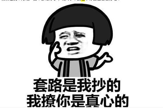 幽默笑话:明天拿不到证,你自己看着办吧_段子