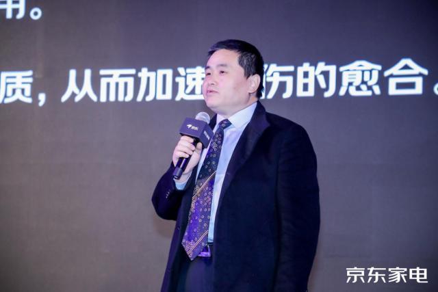 """京东家电全面布局""""健康电器"""",携众品牌加速推进行业发展"""