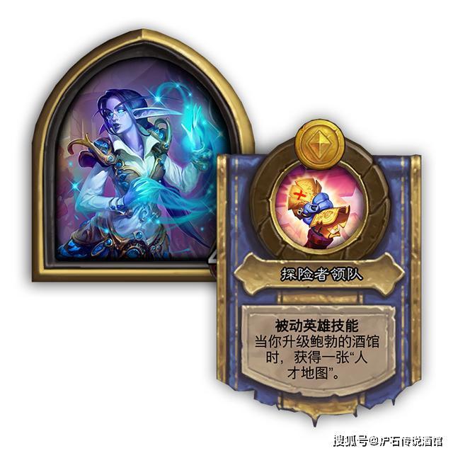 炉石传说:2张新卡牌即将登录战棋!其中有一张老玩家都认识
