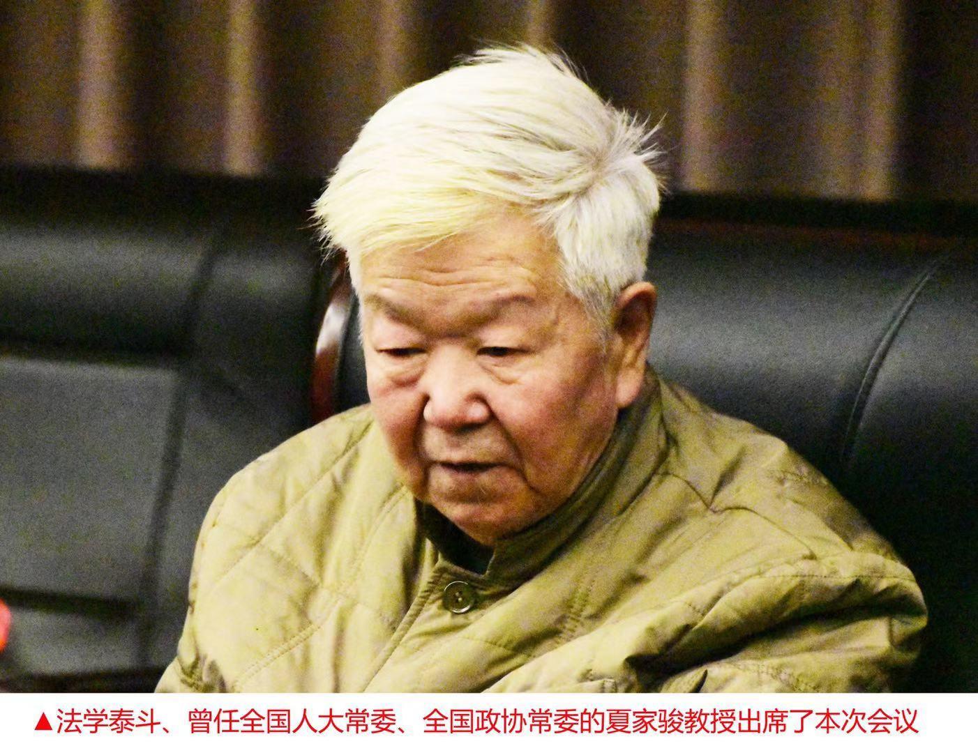 北京专家学者研讨河北承德风华石材厂拆迁法律程序
