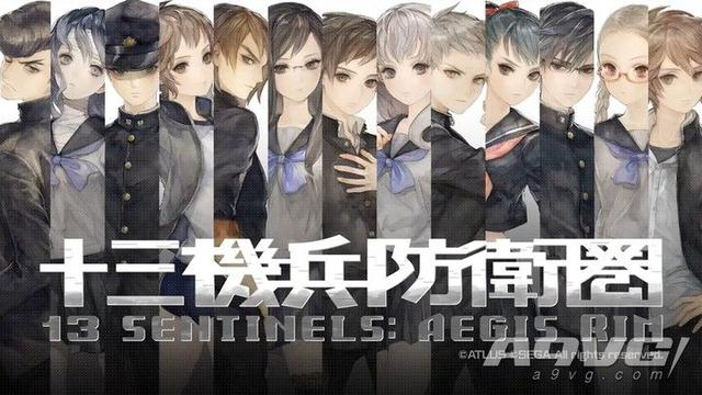 本周Fami通新作评分《十三机兵防卫圈》《SD高达火线纵横》