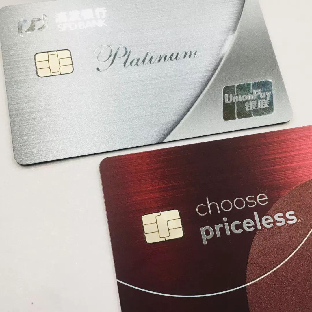 中信银行i白金信用卡的额度一般都是多少