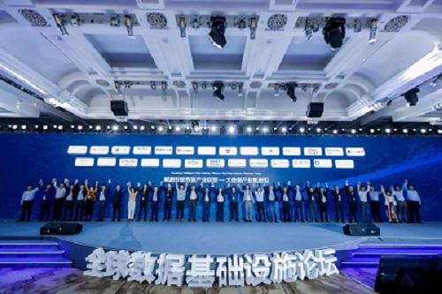 """作曲家以""""鲲鹏+昇腾""""为基 华为启动数据基础设"""