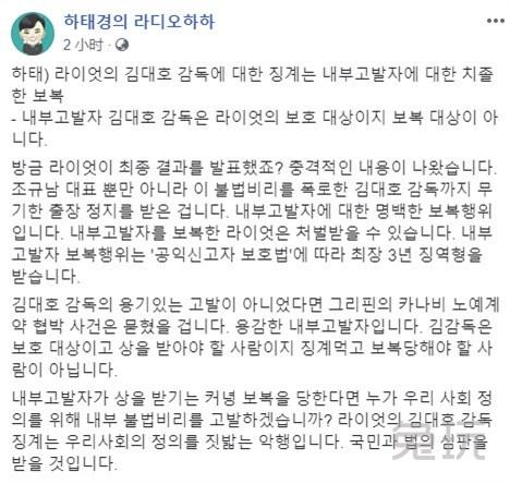 麦哥被罚永久禁赛 韩国议员发文表示不满 直言拳头在恶劣报复