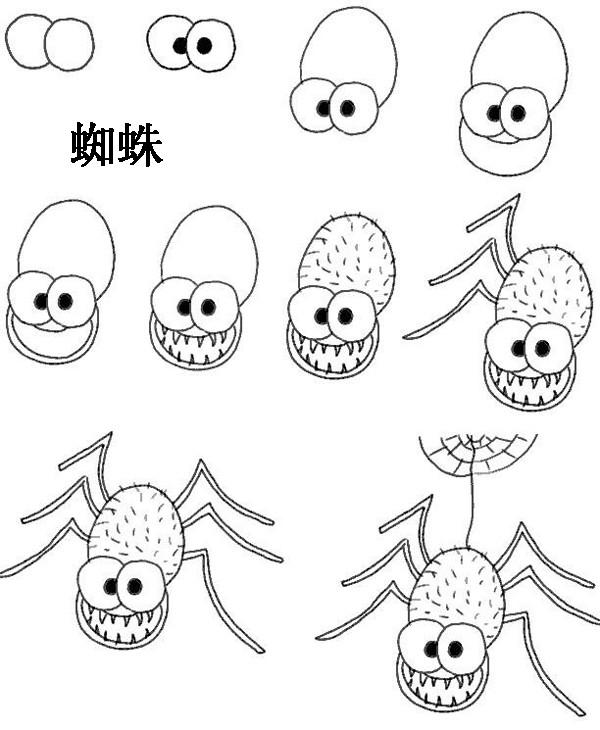 简笔画合集   动物简笔画   植物简笔画   一笔一画学简笔画