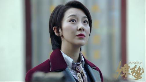 《惊蛰》收官 除了张若昀阚清子活到最后的竟然还有她_吉丽