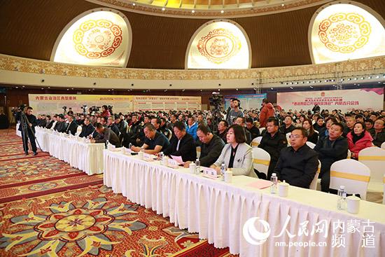 内蒙古公开销毁违法食品60余吨