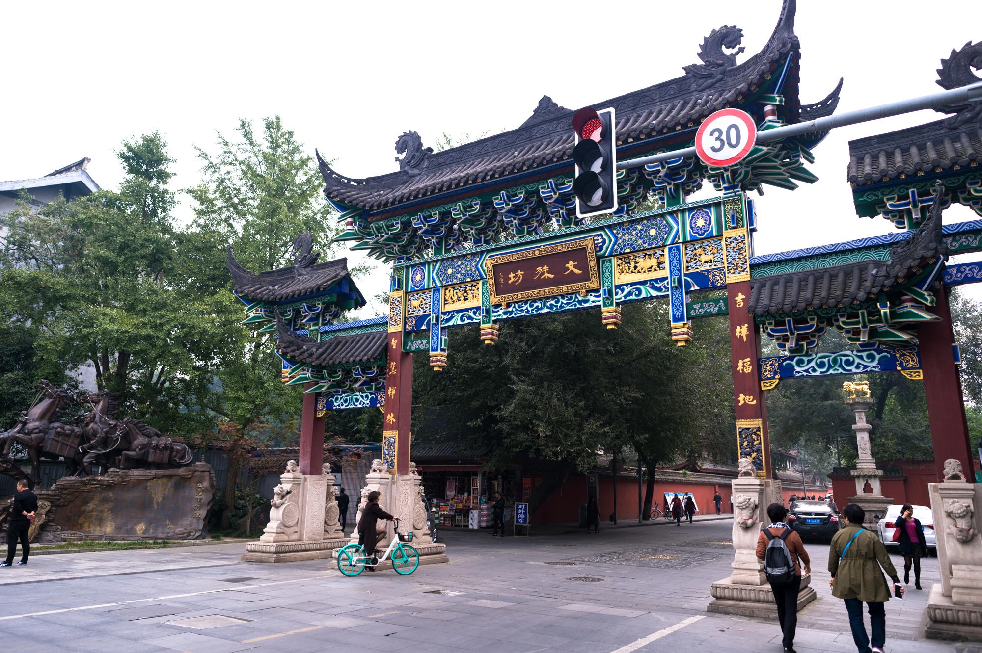 这才是真正的寺庙,距今1400年历史从不收门票,康熙曾御赐金匾_成都